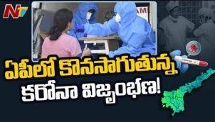 ప్రతి రోజు 10 వేల కేసులు : AP Coronavirus Cases Cross 1 Lakh Mark