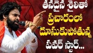 Pawan Kalyan To Hold Public Meets In Nellore District || Janasena Party