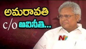 Undavalli Arun Kumar Speaks About Debate with Kutumba Rao Over Amaravathi Bonds