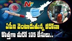 Breaking: 105 New Coronavirus Positive Cases Reported In AP