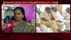 TRS MP Kavitha Counter To Jeevan Reddy and L Ramana Comments
