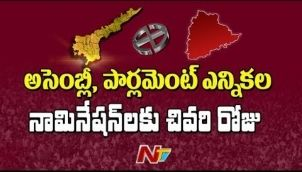 Nominations For Ap And Telangana Elections To End Today || Elections 2019
