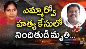 MRO Vijaya Reddy Case: Accused Suresh Passed Away