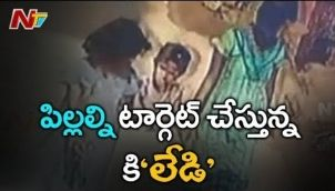 CCTV Footage of Accused Woman Targeting Children | Steals Gold and Silver Ornaments