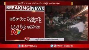 అధికారుల నిర్లక్ష్యంతో సిర్పూర్ కాగజ్ నగర్ లో కొనసాగుతున్న పోలింగ్ | Telangana Polls