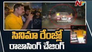 BJP MLA Raja Singh Chased & Caught Illegal Cow Transportation