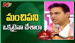 IT Minister KTR Sensational Comments on NDA Govt
