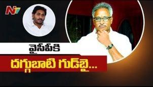 Daggubati Venkateswara Rao Says Good Bye To YSRCP