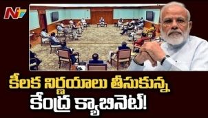 Central Cabinet Meeting Ends : HRD Ministry Renamed Ministry Of Education, NEP Clears Cabinet