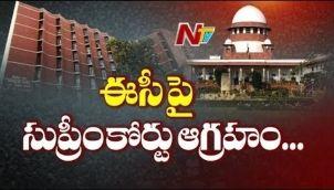 ఎన్నికల కమిషన్ తీరుపై సుప్రీమ్ అసంతృప్తి || Supreme Court Serious On Election Commission