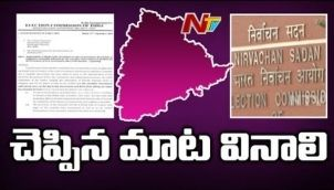 Election Commission Releases New Policies To Telangana Government