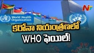 World Health Organisation Failed In Coronavirus Response | World Countries Comments On WHO