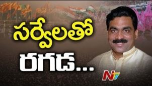 Lagadapati Survey War Creating Political Heat in Telangana
