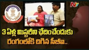 AP Govt Issues Orders To CBI Enquiry In Sugali Preethi Case