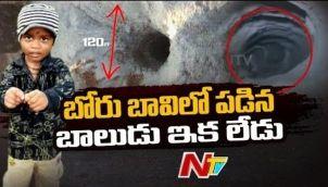 3-Yr-Old Falls into 120-ft Borewell in Medak is No more