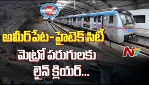 Hyderabad Metro To Start Services in Ameerpet to Hitech City Route Soon