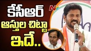 Revanth Reddy Reveals About CM KCR Assets Value