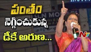 Clash Between DK Aruna and Jaipal Reddy Over Devarakadra & Narayanpet Ticket