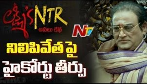 Telangana High Court Gives Green Signal to Lakshmi's NTR Release