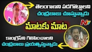 War Of Words Harish Rao and Revanth Reddy | TRS Vs Congress