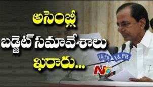 TRS govt to present the vote-on-account budget on Feb 22 | Telangana Assembly Budget Sessions