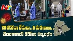 Telangana Coronavirus: 26 Positive Cases Reported In GHMC Area, Total 38 New Cases