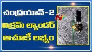 Chandrayaan 2 Breaking: ISRO Identifies Vikram Lander Location