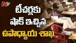 Education Department Issues Show-Cause Notice to 163 Teachers   Telangana