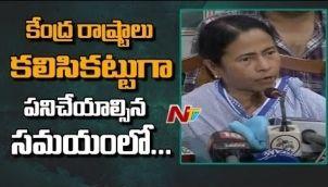 Mamatha Banerjee Serious On Central Govt Over Coronavirus Response