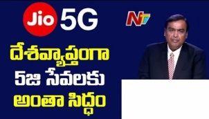 Jio 5G Set To Launch Soon: Mukesh Ambani In Digital Transformation World Series 2020
