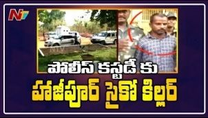 Hajipur Psycho Srinivas Reddy Taken To Police Custody For Six Days