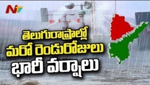 Rains To Hit Telugu States In Next 2 Days   Weather Report