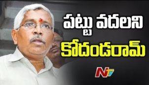 Mahakutami Seat Allocation Disputes: Kodandaram confused with Congress Delay In Seat Allocation