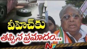 వీ హెచ్ కు తప్పిన ప్రమాదం   Narrow Escape For Congress Leader V Hanumantha Rao From an accident