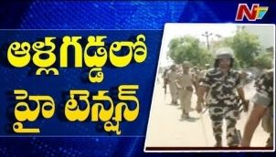 Allagadda On High Alert    Huge Forces Deployed For Security    Elections 2019