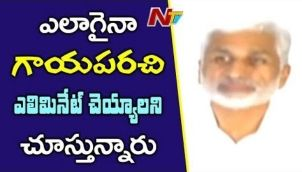 Vijayasai Reddy Slams CM Chandrababu and DGP RP Thakur Over YS Jagan Attack