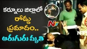 Road Mishap in Kurnool District | 6 Slayed after Lorry Rams into Auto