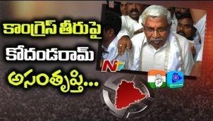 Uttam Kumar Reddy Holds Meeting With Kodandaram Over Seat Allocation in Mahakutami