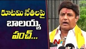 Balakrishna Funny Satires on Prajakutami Leaders   Balakrishna about Telangana Election Campaigning