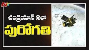 Chandrayaan 2: Re-Establishing Communication With Vikram Lander, Says ISRO