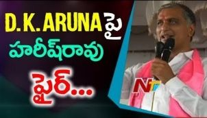 Harish Rao Comments On DK Aruna Over Irrigation Project in Telangana