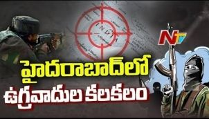 NIA Conducts Search Operation For Terrorists In Mailardevpally, Hyderabad