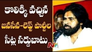 Janasena Party Releases Second List Of Candidates For AP And Telangana Elections