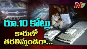 Police Seized Rs 10 Crore Cash From Car at Adilabad Tollgate
