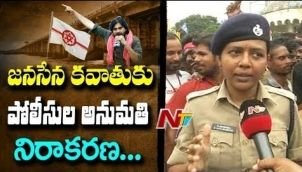 ASP Latha Face to Face Over Restrictions on Pawan Kalyan Kavathu at Dowleswaram Barrage