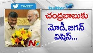 PM Narendra Modi & YS Jagan Says Birthday Wishes To CM Chandrababu