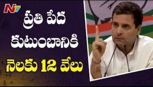Rahul Gandhi Targets PM Modi | Press Meet Over Congress Schemes