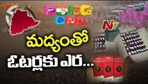 Political Parties Wooing Voters with liquor | Telangana Elections