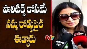 Actress Poonam Kaur files Complaint | against Youtube Channels to Cyber Crime Police