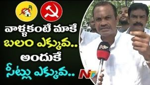 Komatireddy Venkat Reddy Speaks to Media After Meeting With Rahul Gandhi
